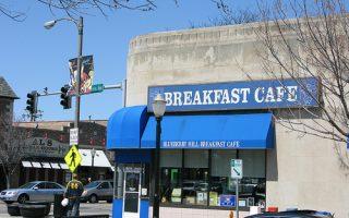 Foodie Travels: Breakfast at Blueberry Hill Breakfast Cafe (La Grange, IL)