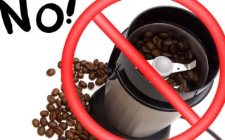 Why You Shouldn't Use a Blade Grinder for Your Coffee