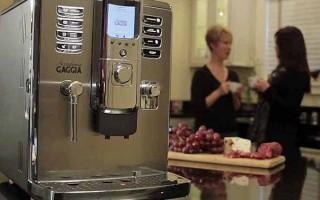A look a the Gaggia Accademia Espresso Machine | Foodal.com