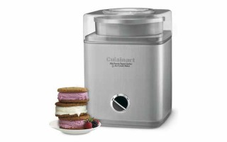 Cuisinart ICE-30BC Pure Indulgence 2-Quart Automatic Frozen Yogurt, Sorbet, and Ice Cream Maker Review | Foodal.com