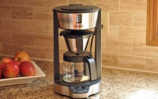 BUNN Phase Brew 8-Cup Home Coffee Maker Brewer Review | Foodal.com