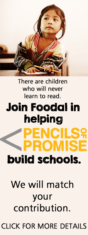 Pencils of Promise - School Building Charity