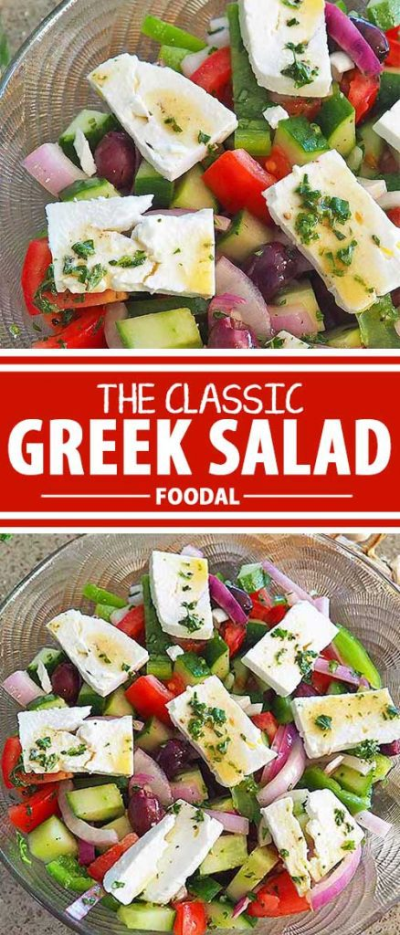 A classic Greek salad has a beautiful blending of flavors that makes it perfect for a light lunch, or as a side dish for roasted and grilled foods. Fresh veggies and herbs marry beautifully with the savory tastes of brined olives and cheese, and a hearty olive oil brings them all together. For a lighter taste, try it with our red wine vinaigrette. Get the recipe now on Foodal!