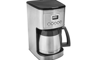 Cuisinart DCC-3400 12-Cup Programmable Thermal Coffeemaker Review